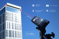 Лазерный дальномер ADA COSMO 120 Video photo3