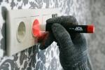 Бесконтактный детектор напряжения ADA ZАС 1000 photo2